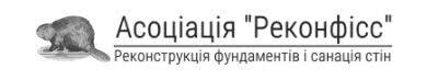 rekonfiss-logo